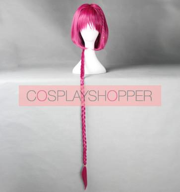 Rosy 120cm To Love-Ru Mea Kurosaki Cosplay Wig