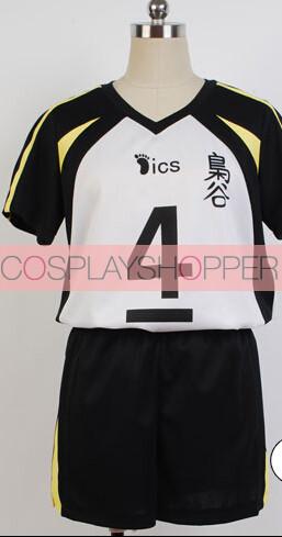 Haikyuu!! Kotaro Bokuto Cosplay Costume