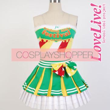 Love Live! Hanayo Koizumi Cheerleading Uniform Cosplay Costume
