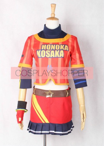 Love Live! Honoka Kosaka Baseball Ver. Cosplay Costume