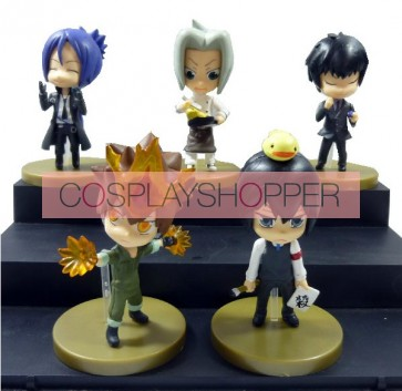 5-Piece Katekyo Hitman Reborn Mini PVC Action Figure Set - A