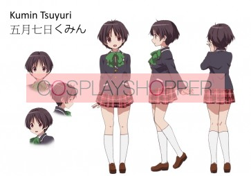 Love, Chunibyo & Other Delusions Kumin Tsuyuri