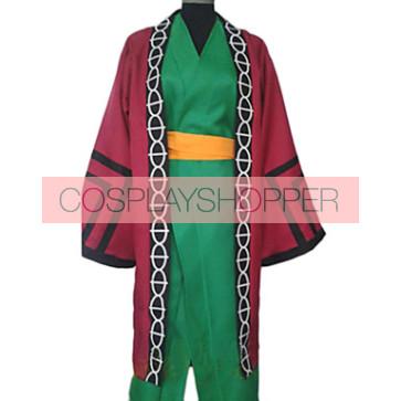Nura: Rise of the Yokai Clan Awashima Cosplay Costume