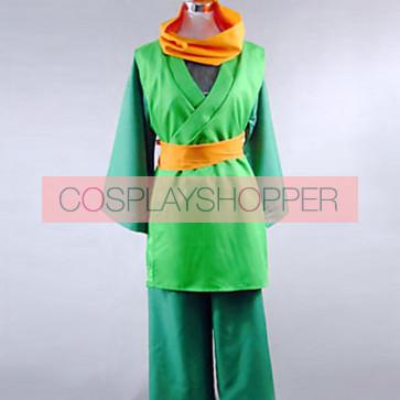 Nura: Rise of the Yokai Clan Kappa Cosplay Costume