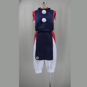 Touken Ranbu Imanotsurugi Cosplay Costume - Version 2