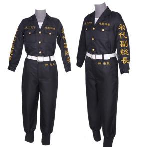 Tokyo Revengers Ken Ryuguji Draken Vice President Cosplay Costume , $70.00 (was $105.00)