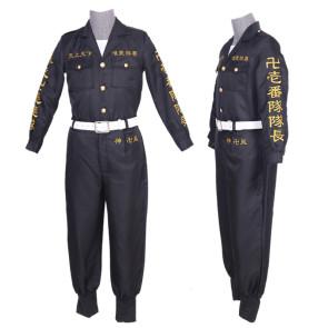 Tokyo Revengers Keisuke Baji Cosplay Costume , $70.00 (was $105.00)