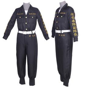 Tokyo Revengers Chifuyu Matsuno 1st Division Vice Captain Cosplay Costume , $70.00 (was $105.00)