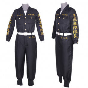 Tokyo Revengers Haruki Hayashida 3rd Division Captain Cosplay Costume , $70.00 (was $105.00)