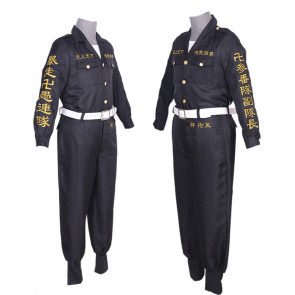 Tokyo Revengers Ryohei Hayashi 3rd Division Vice Captain Cosplay Costume , $70.00 (was $105.00)