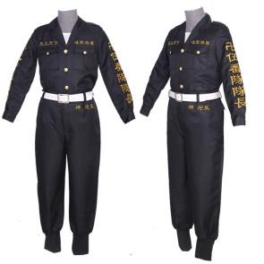 Tokyo Revengers Yasuhiro Muto 5th Division Captain Cosplay Costume , $70.00 (was $105.00)