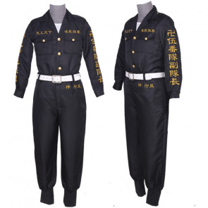 Tokyo Revengers 5th Division Vice Captain Cosplay Costume , $70.00 (was $105.00)
