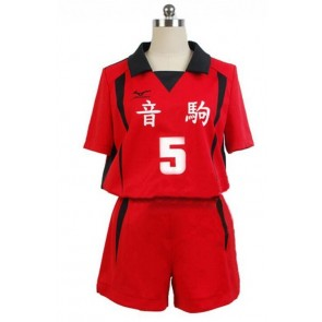 Haikyuu!! Kenma Kozume Nekoma High School Sports Uniform Cosplay Costume