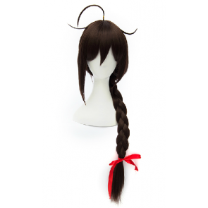 Brown 70cm Kantai Collection Shigure Cosplay Wig