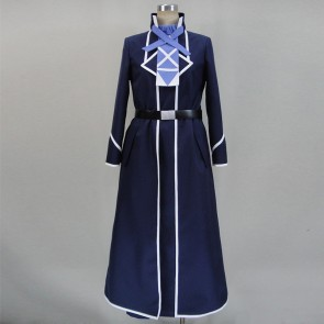 Log Horizon Kei Shirogane Shiroe Uniform Cosplay Costume