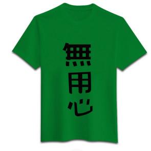 Anohana Jinta Jintan Yadomi Green T Shirt