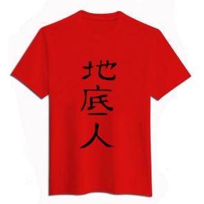 Anohana Jinta Jintan Yadomi Red T Shirt
