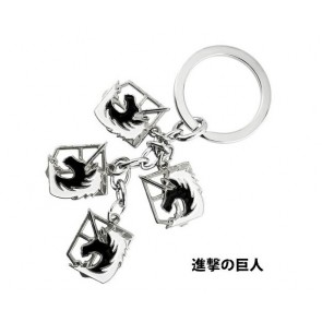 Attack On Titan Military Police Cosplay Keychain