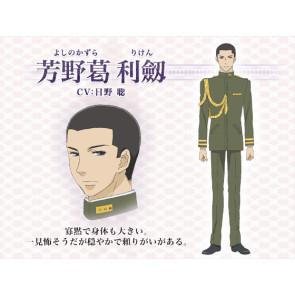 Otome Yokai Zakuro Riken Yoshinokazura