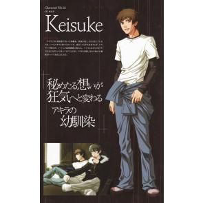 Togainu no Chi Keisuke