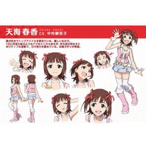 The Idolmaster Haruka Amami