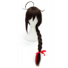 Brown 70cm Kantai Collection Shigure Cosplay Wig