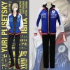 Yuri!!! on Ice Yuri Plisetsky Cosplay Costume