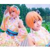 Love Live! Rin Hoshizora September Ver. Kimono Cosplay Costume