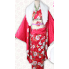 Fate/Stay night Rin Tosaka Kimono Cosplay Costume
