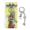 Kingdom Hearts Keychain H