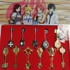 Fairy Tail Cosplay Key Chain Set